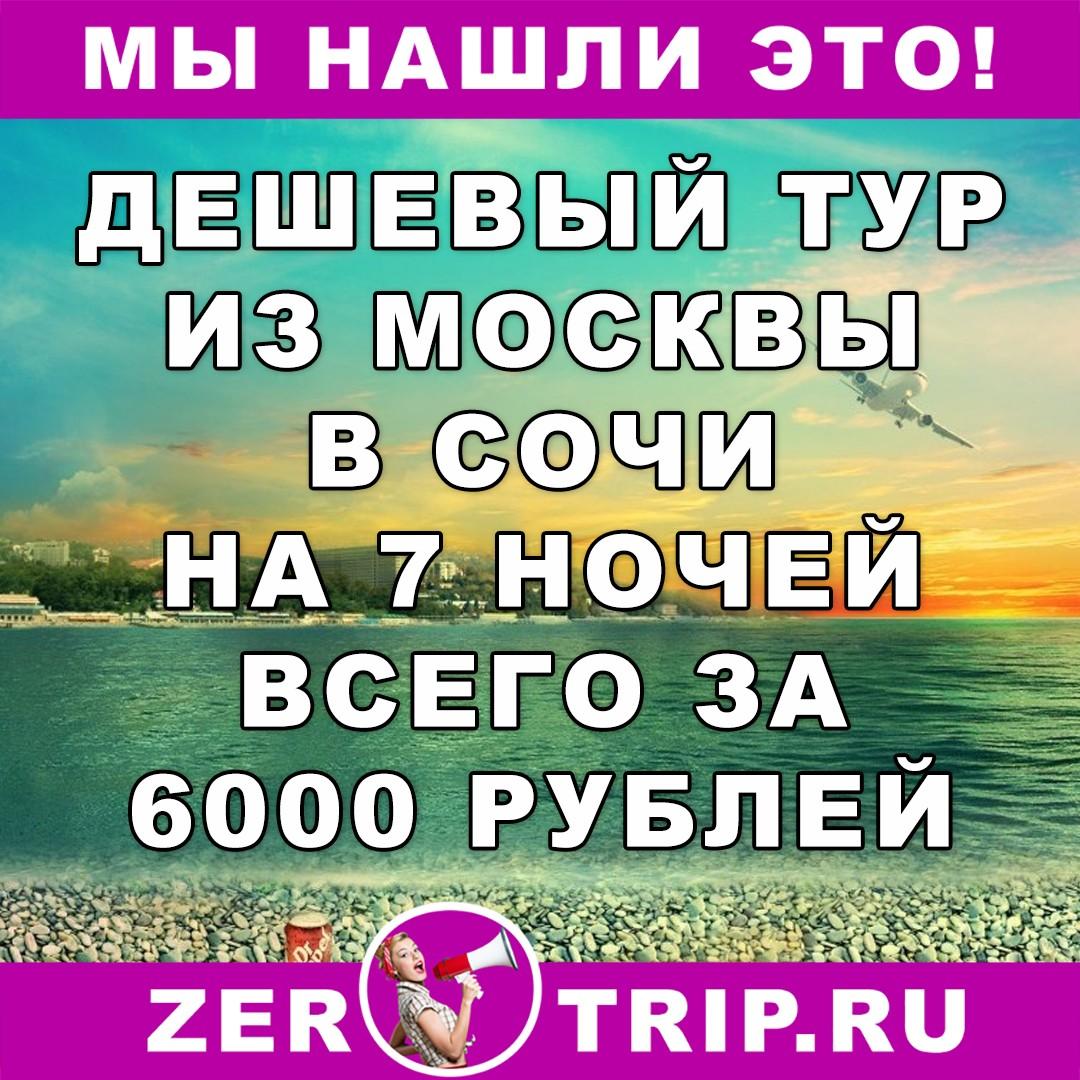 Авиабилеты Омск - Москва: цены, расписание прямых рейсов