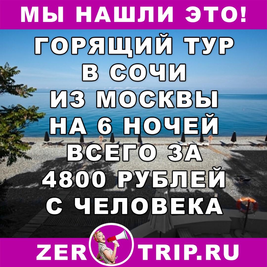 w Skyscanner ru (Скайсканер официальный сайт) com