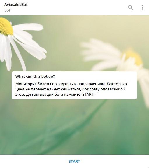 Бот аномальных цен от Aviasales.ru. Мониторит нужные вам направления и как только цена упадет оповестит вас. Пиу-пиу!