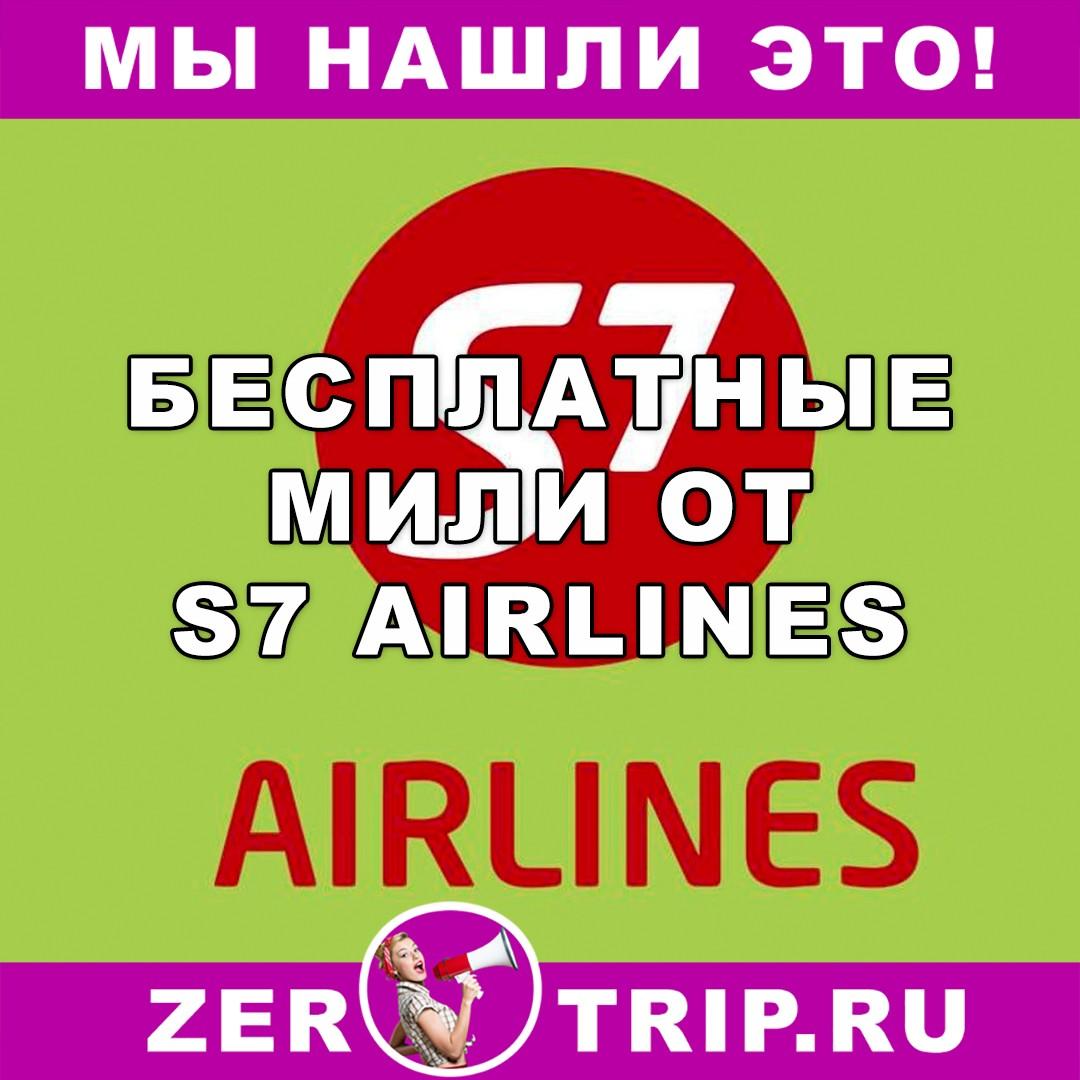 Купить билеты на самолет из санкт петербурга дешево