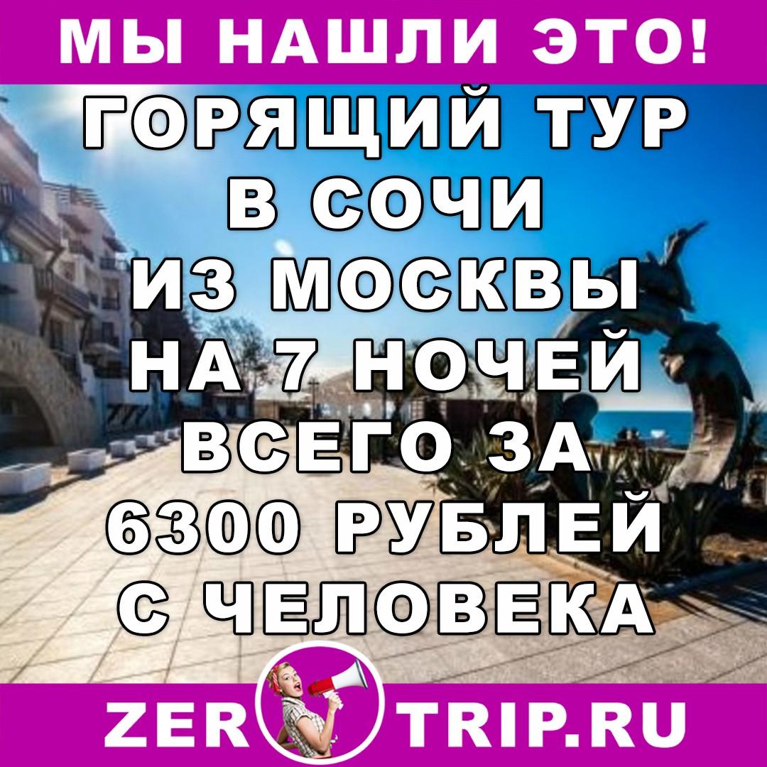 Авиабилеты из Красноярска дешево: стоимость билетов на