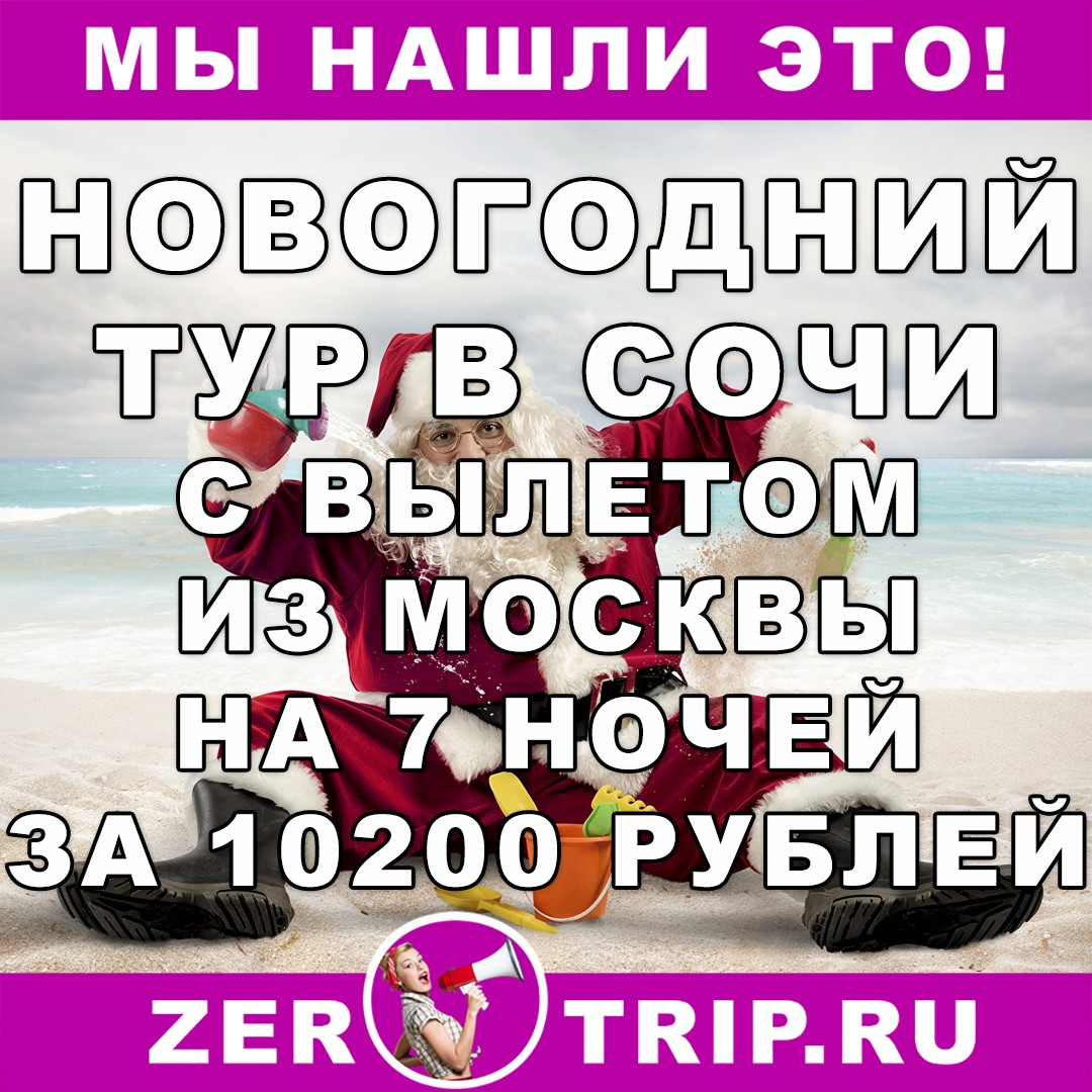 Чита — Санкт-Петербург: авиабилеты от 9475 руб, цены и
