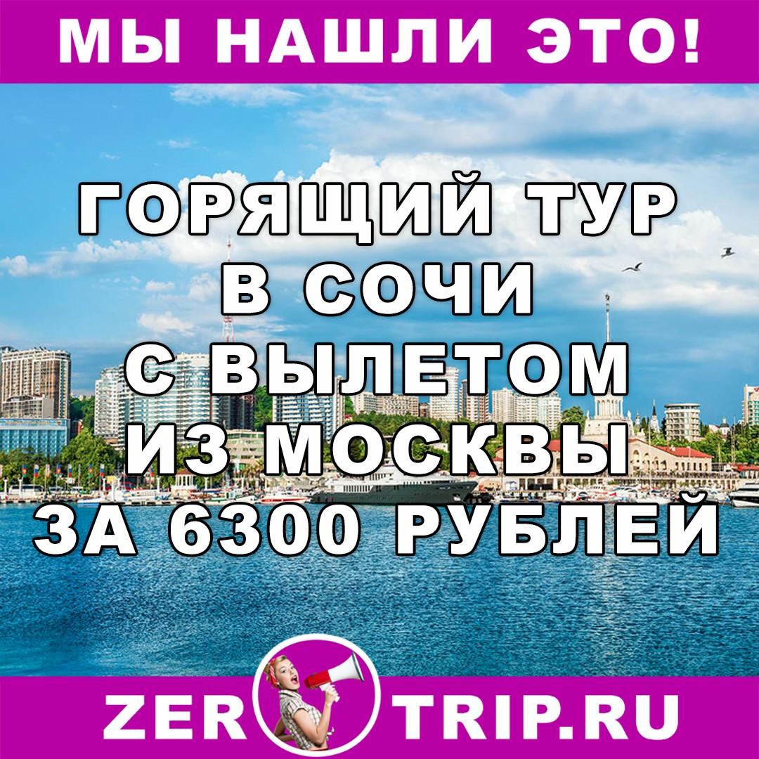 Перелет Симферополь - Киров Купите авиабилеты из