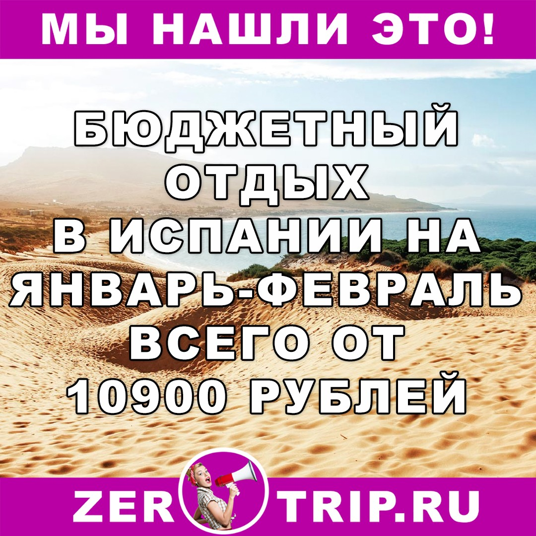 Купить авиабилеты из симферополя в москву туту