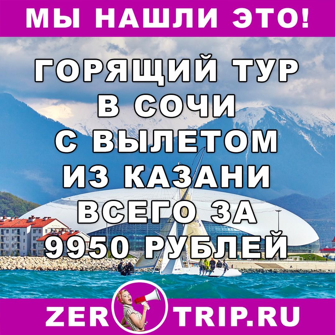 Москва екатеринбург цена билета на самолет