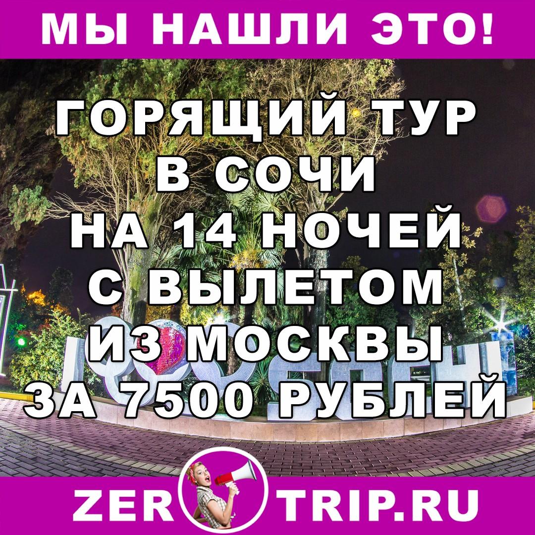 Авиабилеты Москва Купить Дешево