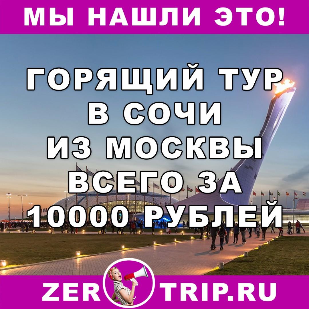 сайтов для поиска дешевых авиабилетов - ForumDaily