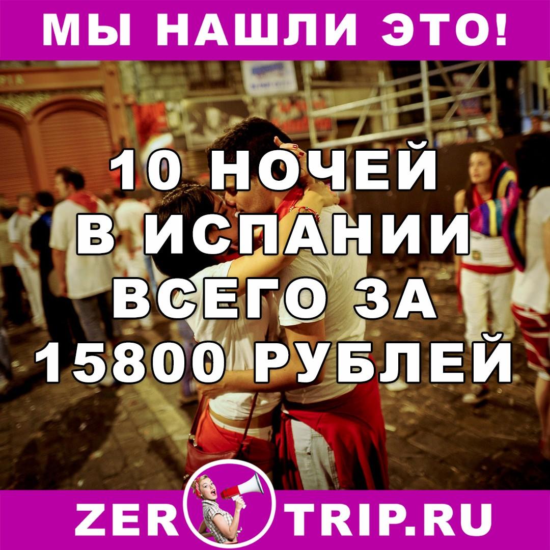 Дешевые авиабилеты из челябинска в москва
