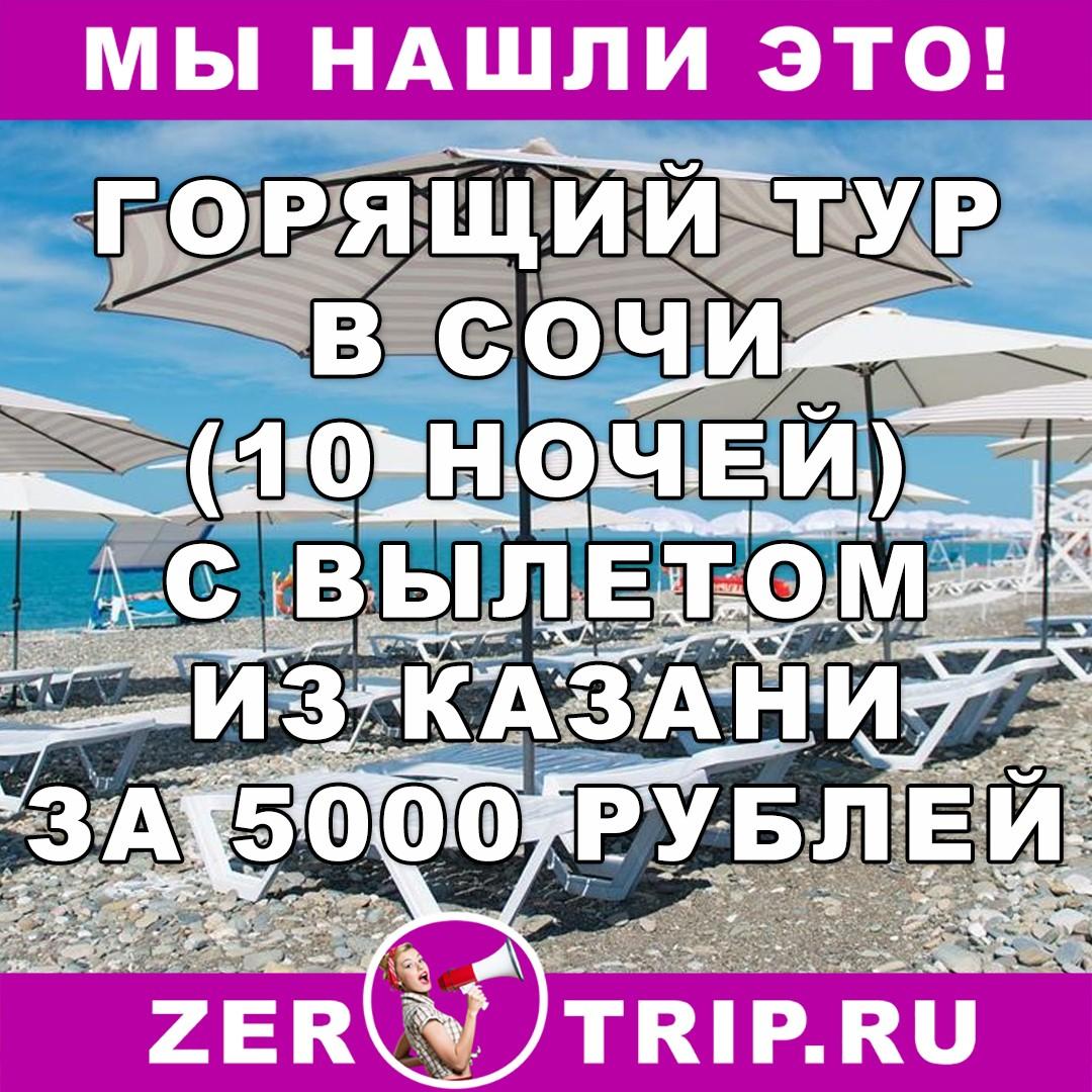 Авиабилеты череповец москва цена
