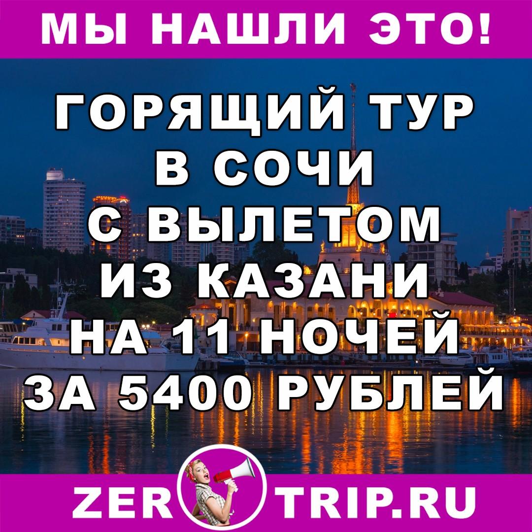 Цены на авиабилеты новосибирск алматы