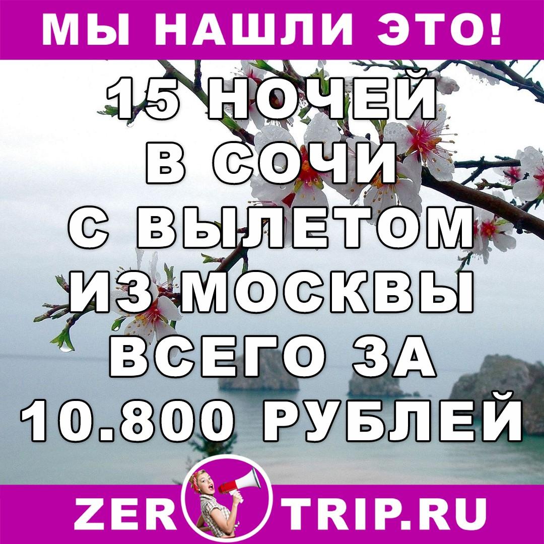 Авиабилеты в Тбилиси из Киева — Авиарейсы в Тбилиси