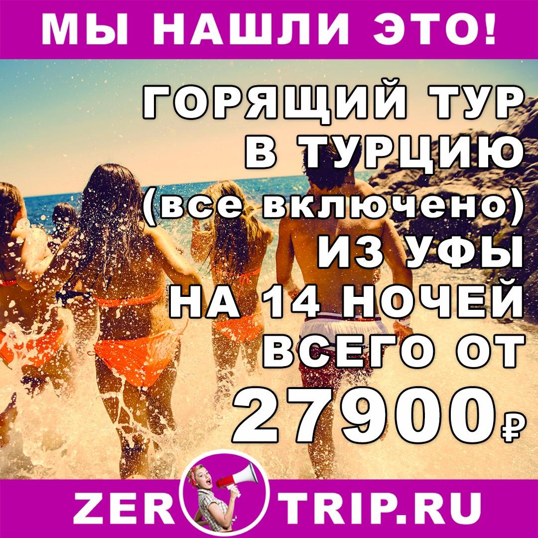 Гду купить спайс Реагент price Жуковский