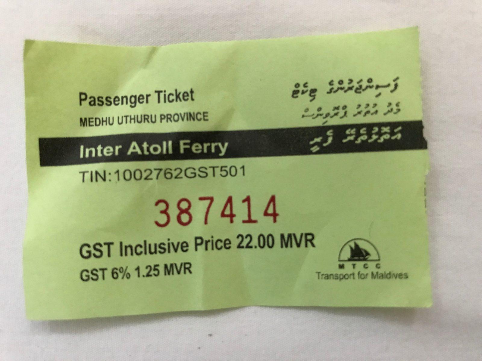 билеты на паром в Мале, Мальдивы