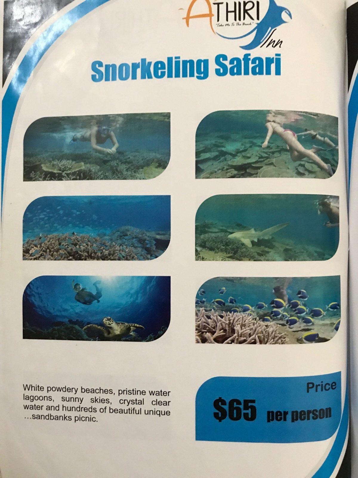 Экскурсии на острове Укулхас, Мальдивы