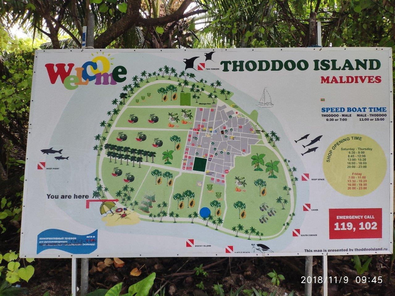 карта остров Тодду, Мальдивы
