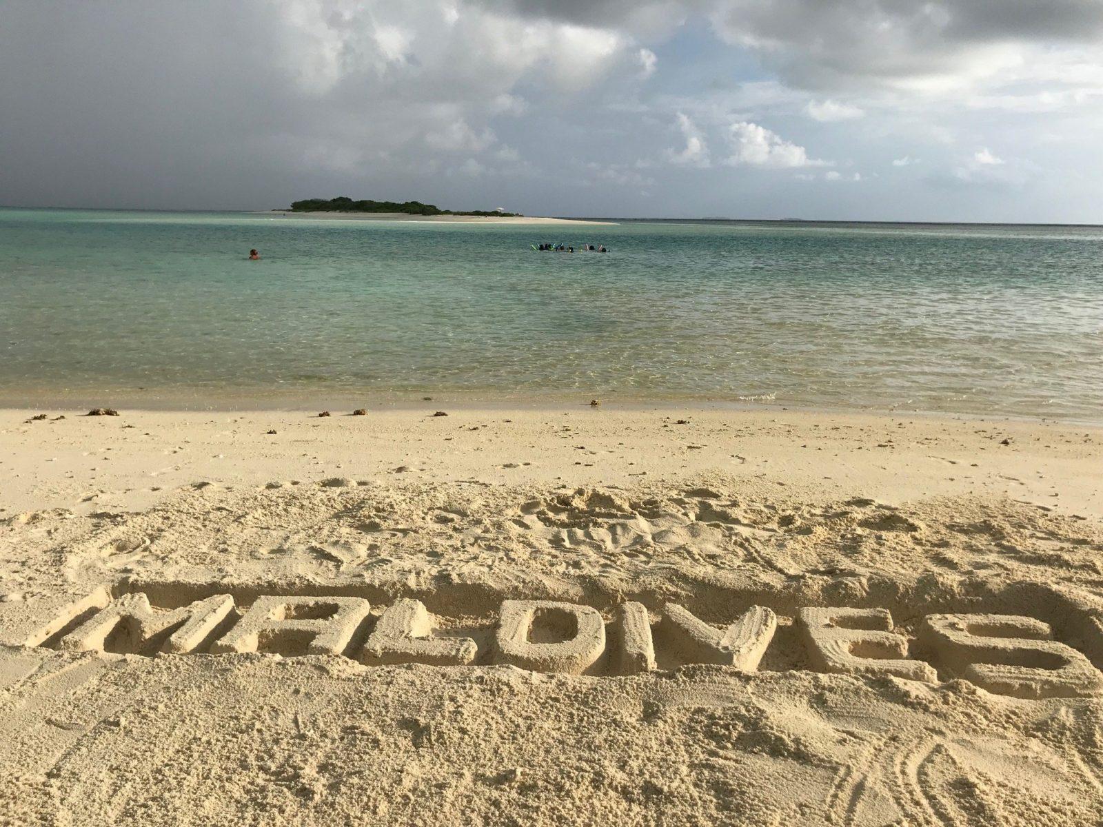 пляж острова Мативери на Мальдивах