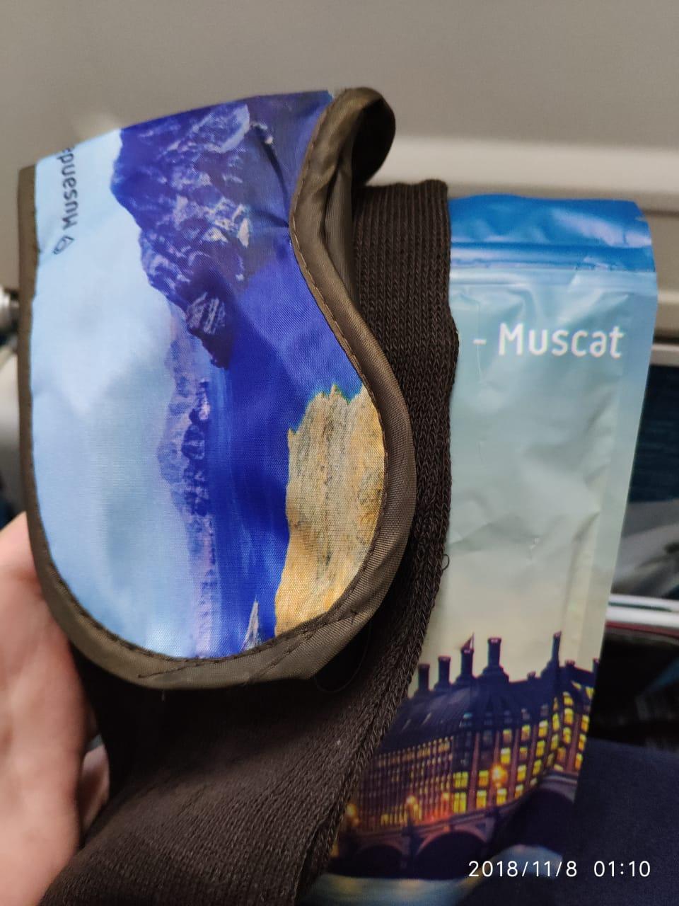 набор для пассажиров от авиакомпании Oman Air