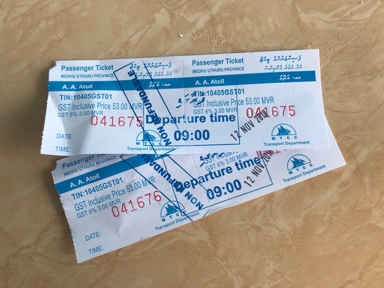 билеты на паром из Мале на остров Укулхас