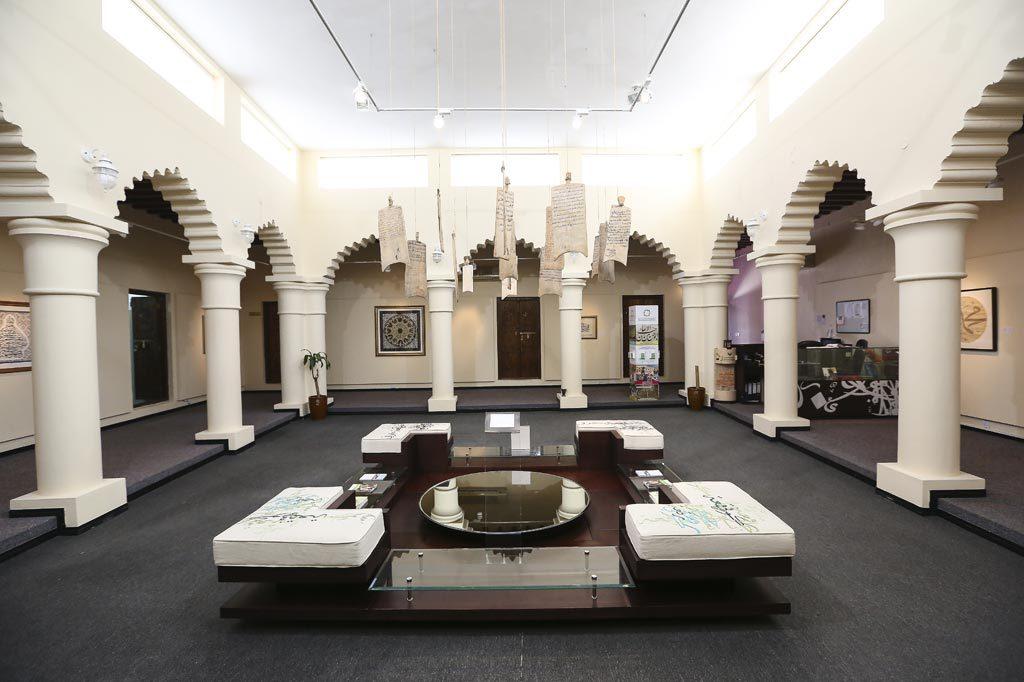 музей каллиграфии в Шардже