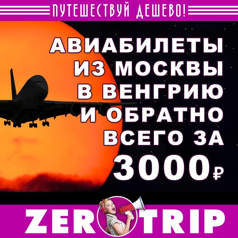 Билеты на индивидуальный самолет билеты калининград краснодар на самолет цена билета