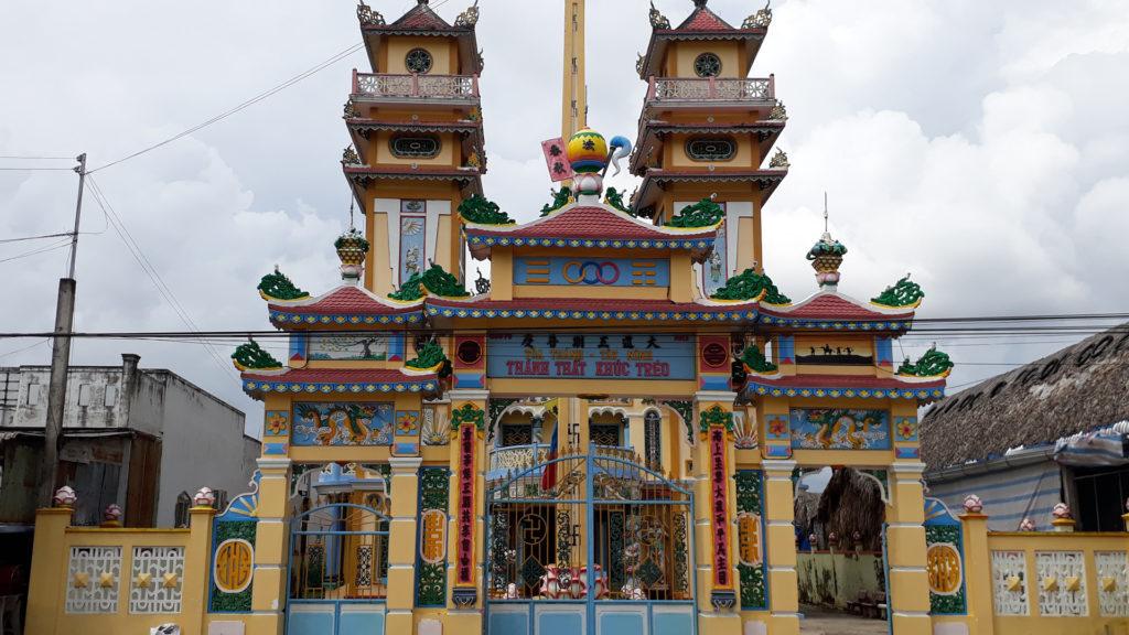 храм Каодай на острове Фукуок (Вьетнам)