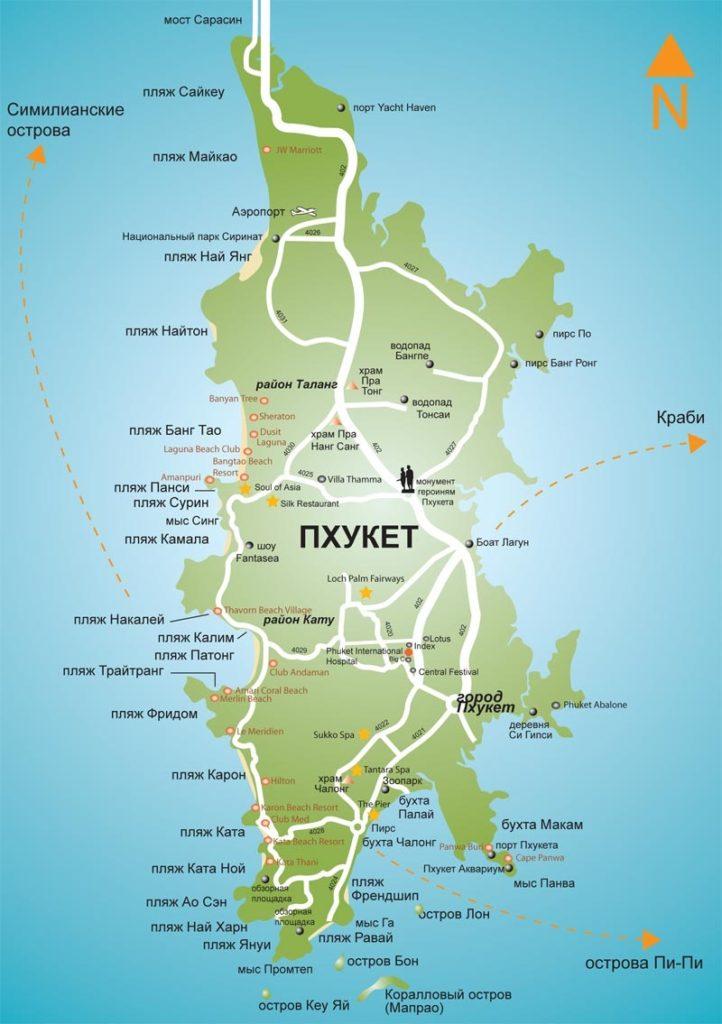 Пхукет карта пляже на русском языке - скачать онлайн бесплатно