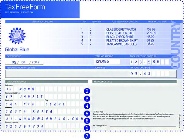 как правильно заполнить голубую форму tax-free