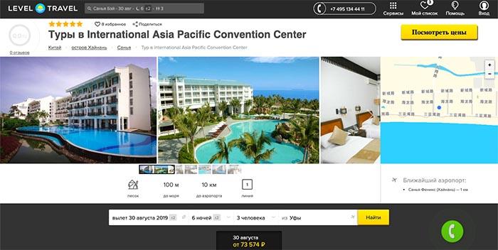 описание отеля при выборе тура