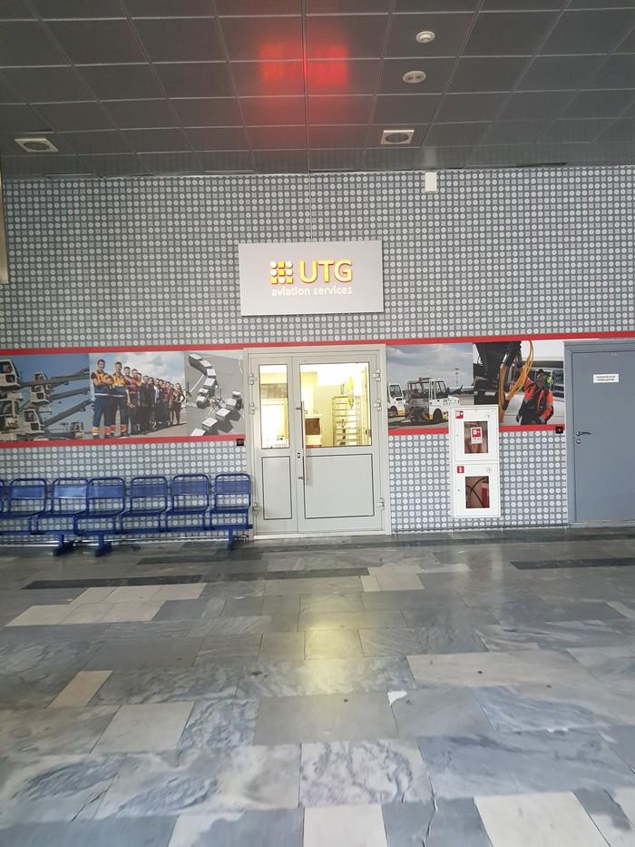дешевая столовая в аэропорту Внуково