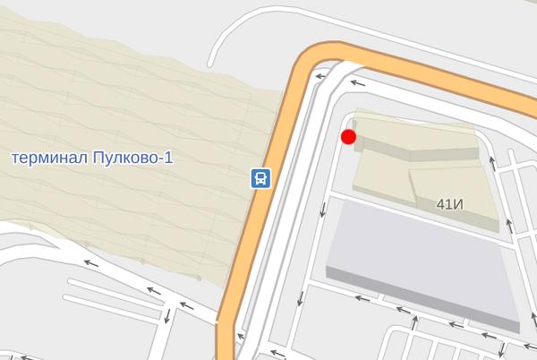 как найти дешевую столовую в аэропорту Пулково (СПб)