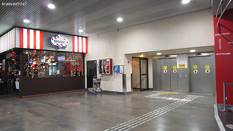 как найти недорогую столовую в аэропорту Шереметьево