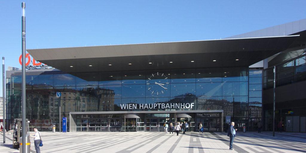 Вокзал Wien Hauptbahnhof (Вена)