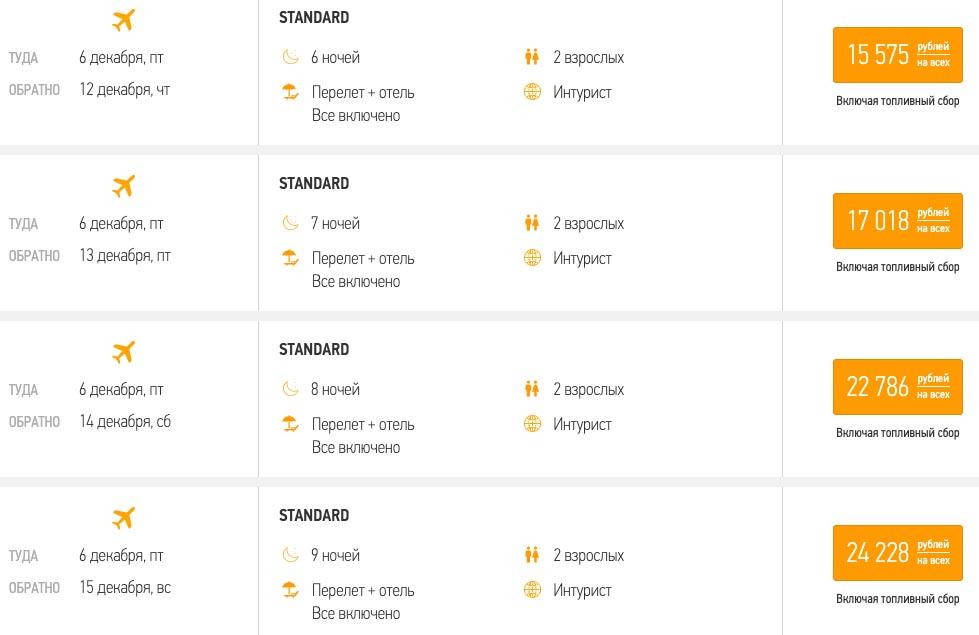 """Горящий тур в Турцию со """"всё включено"""" из Москвы за 7750₽"""
