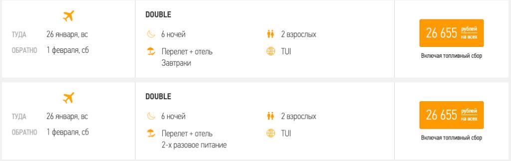 Тур на Кипр на неделю из Москвы за 13300₽