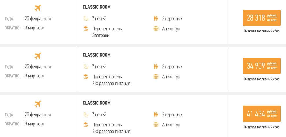 7 ночей в ОАЭ из Оренбурга за 14000₽