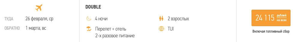 Туры на Кипр из Москвы за 12000₽