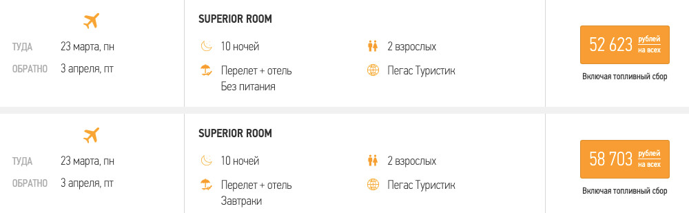 10 ночей в Паттайе из Казани за 26300₽