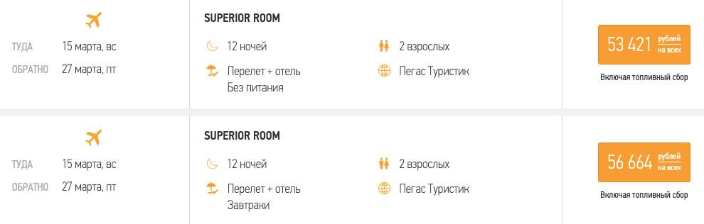 Горящий тур на Пхукет из Оренбурга