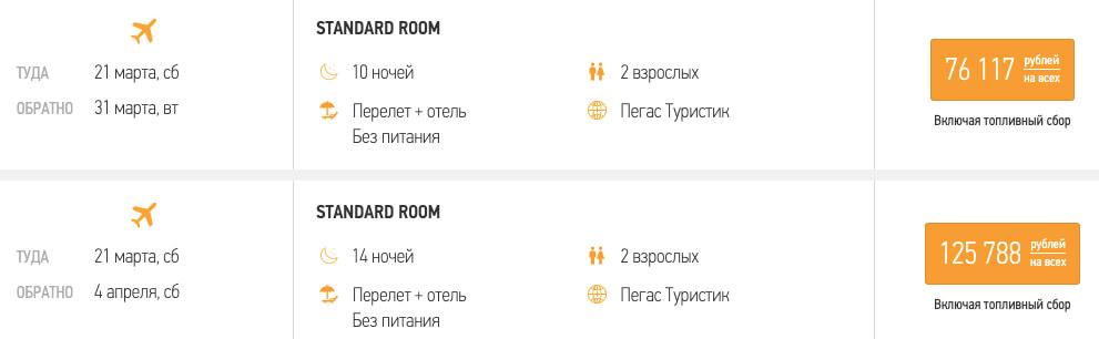 Тур на Кубу из Москвы за 38000₽
