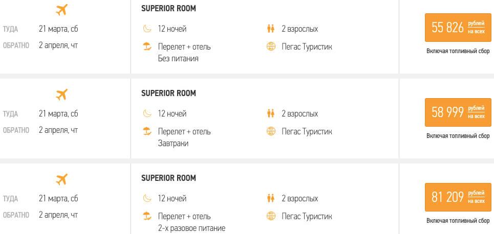 Тур на Пхукет из Ростова за 27900₽