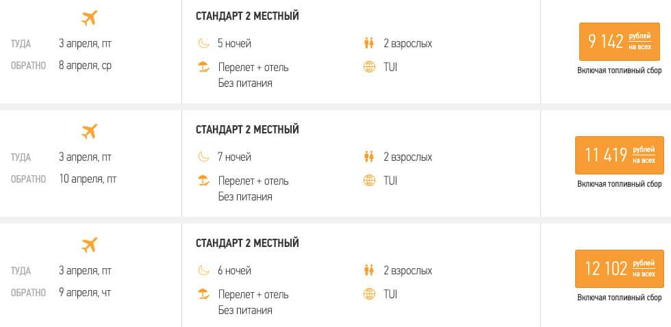 Тур в Абхазию из Москвы за 4500