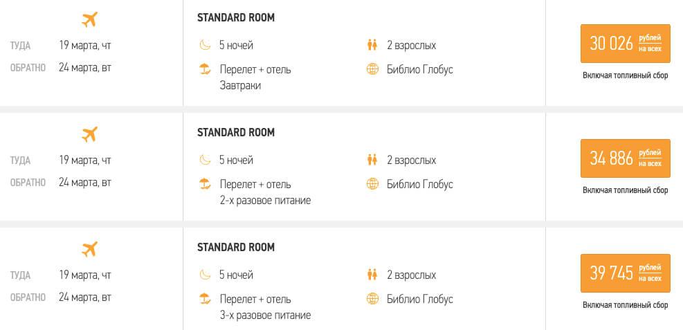 Тур в ОАЭ из Екатеринбурга за 15000₽