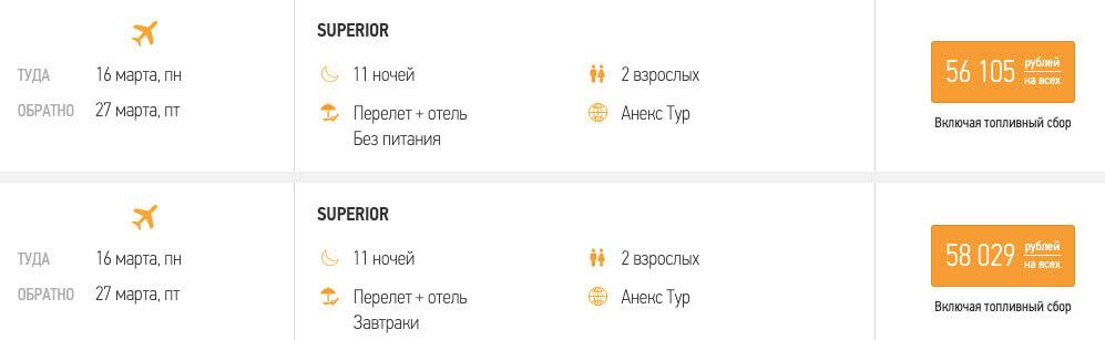 Тур в Паттайю из Екатеринбурга за 28000₽