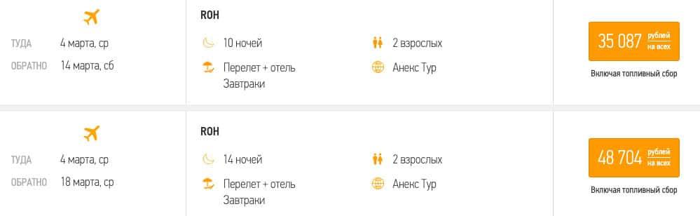 Туры в Паттайю из Москвы за 17500₽