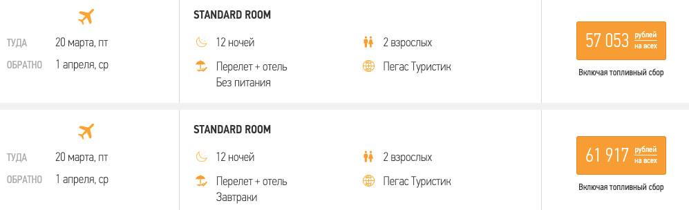 Туры в Таиланд из Воронежа за 28500₽