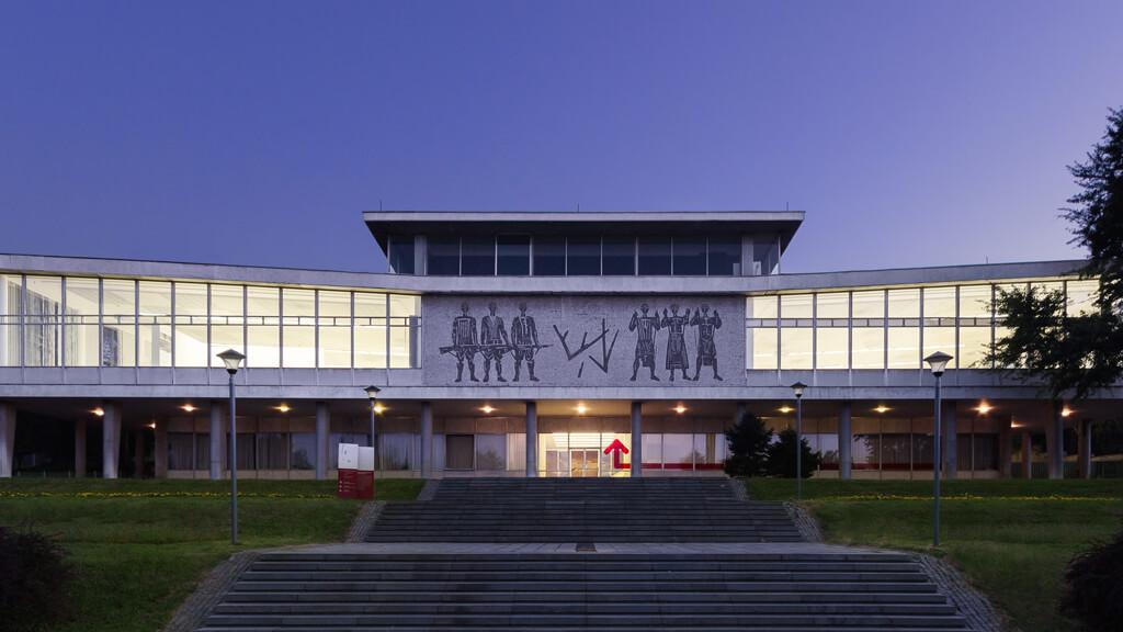 Музей истории Югославии в Белграде