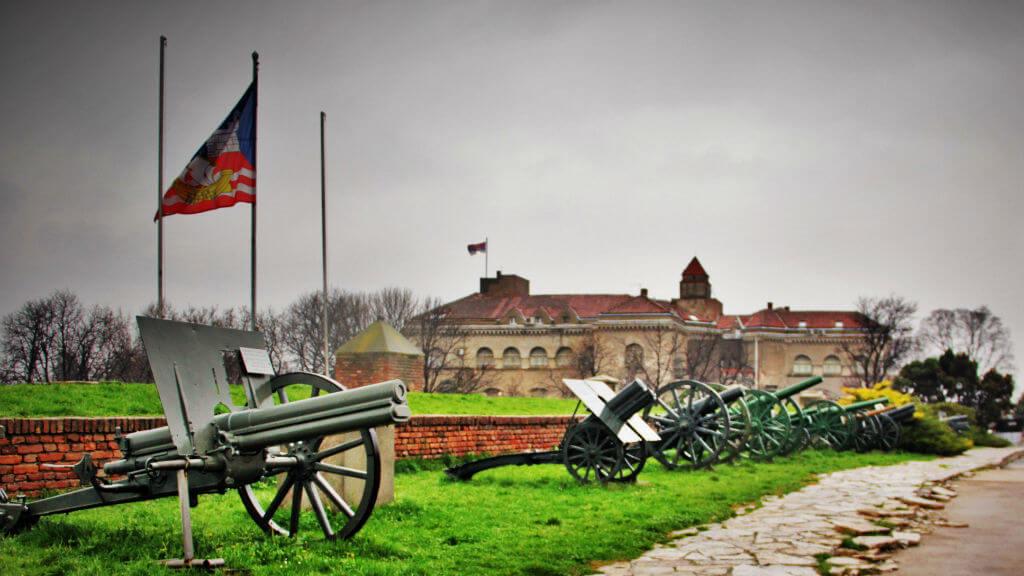 Военный музей в Белграде