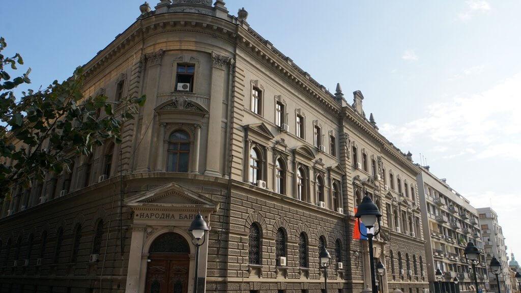 Музей Национального банка в Белграде