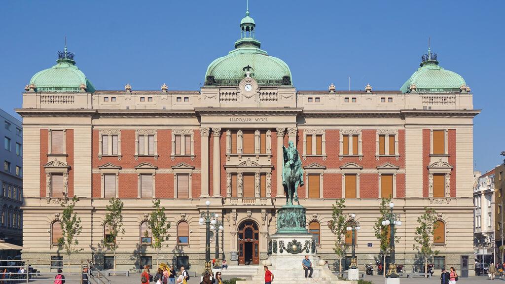 Национальный музей в Белграде