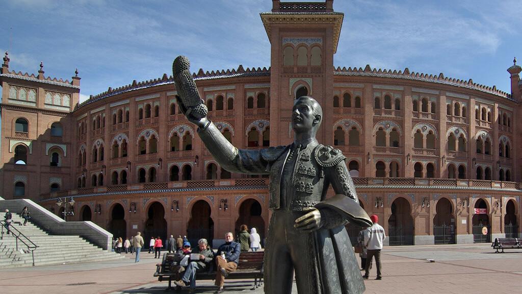 Музей корриды в Мадриде